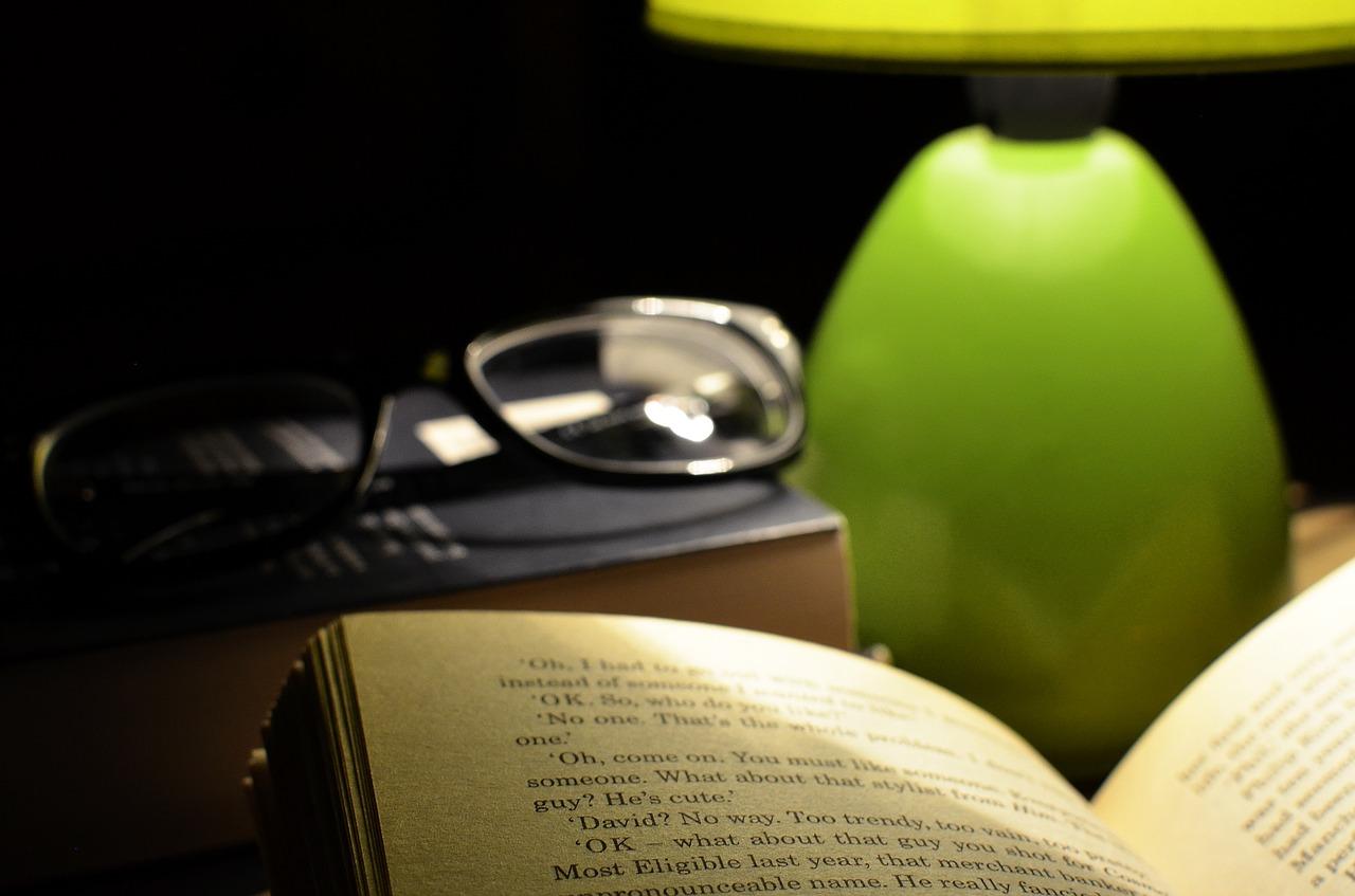 Клуб «Зелёная лампа»